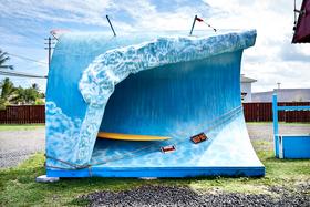Big Wave Keep Out by Peter Adams.